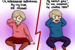 devochka_vs_malchik_3