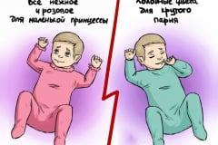 devochka_vs_malchik_5