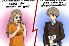 devochka_vs_malchik_9