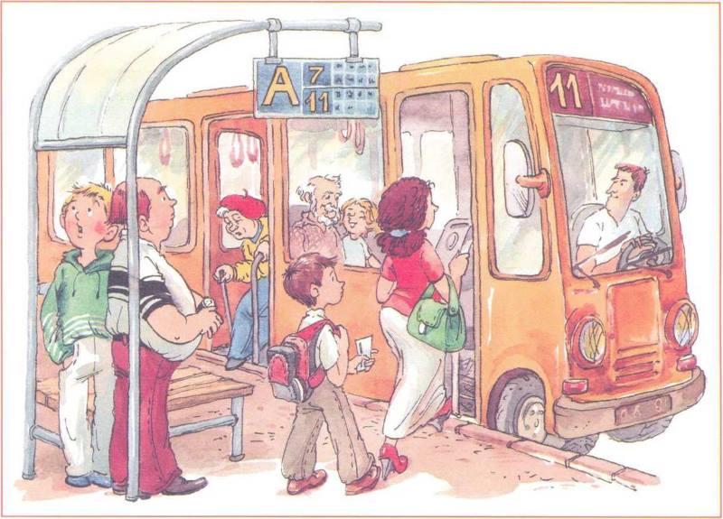 Ребенок входит в общественный транспорт