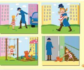 Ребенок и безопасность