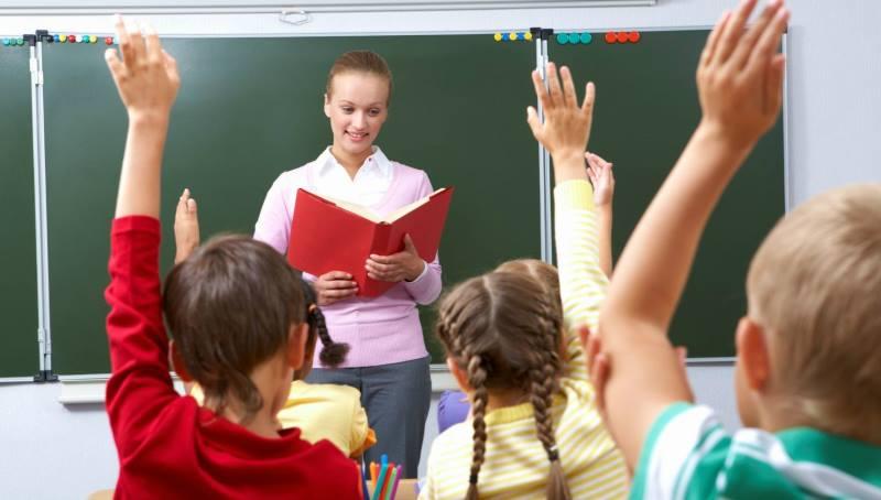 Общение детей с учителем